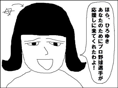 manga114.jpg