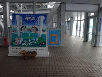 2016-3-b6.jpg