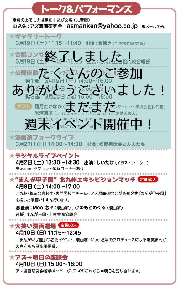 event-info1-3.jpg