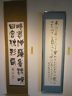H28年3月竹陽書展 035