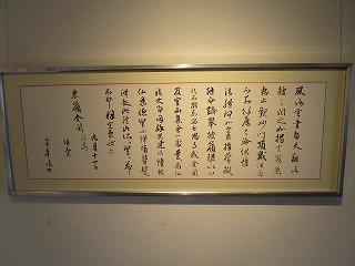 H28年3月竹陽書展 037