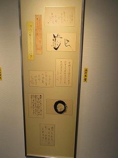 H28年3月竹陽書展 041