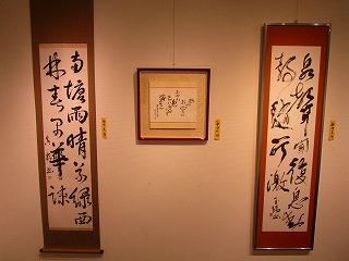 H28年3月竹陽書展 046
