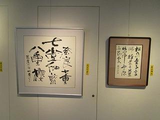 H28年3月竹陽書展 042
