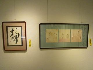 H28年3月竹陽書展 047