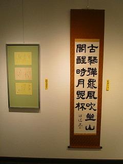 H28年3月竹陽書展 049