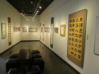 H28年3月竹陽書展 051