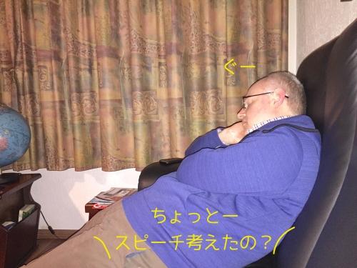 寝ながらスピーチ考えちゅ