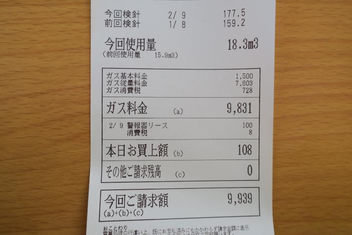 20160219_0002[1]