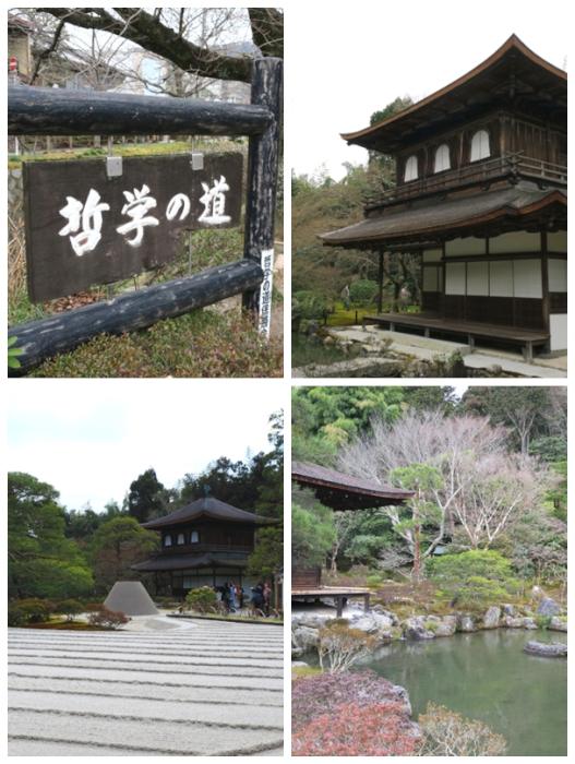 銀閣寺[1]