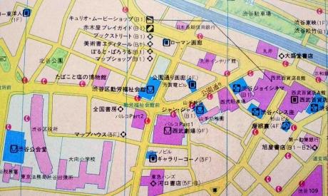 ぴあまっぷ05