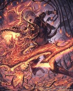 炎斬剣サラマンダー