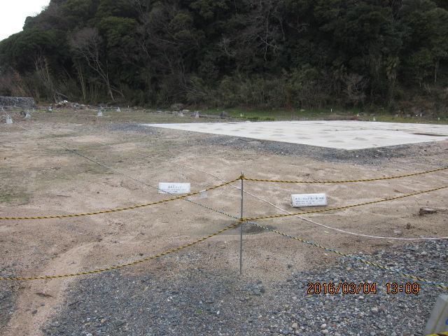 造船所の施設があった遺構