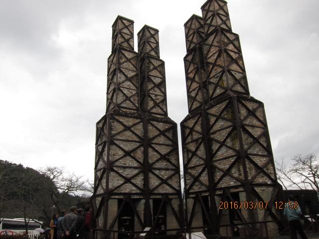 韮山の反射炉
