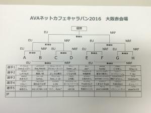 2016-02-21-9.jpg