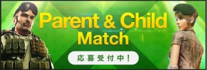 2016 Parent Child Match