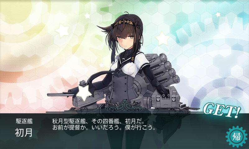 艦これ-014