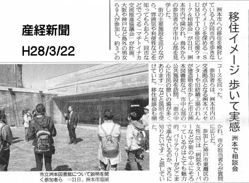 machi_inaka.jpg