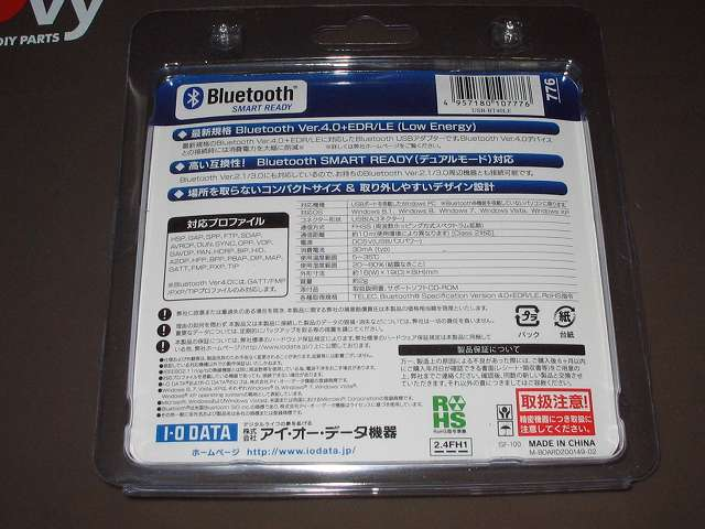 PS3 コントローラー(デュアルショック3)Bluetooth(無線)接続用 I-O DATA アイ・オー・データ機器 Bluetooth USB アダプター USB-BT40LE パッケージ裏面