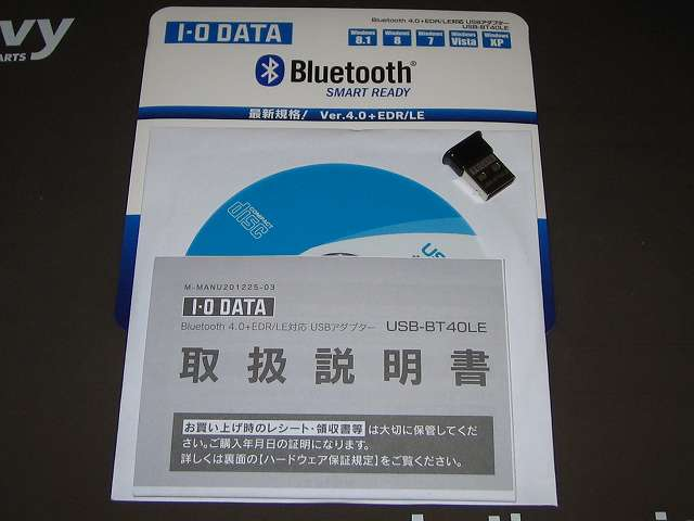 PS3 コントローラー(デュアルショック3)Bluetooth(無線)接続用 I-O DATA アイ・オー・データ機器 Bluetooth USB アダプター USB-BT40LE 開封