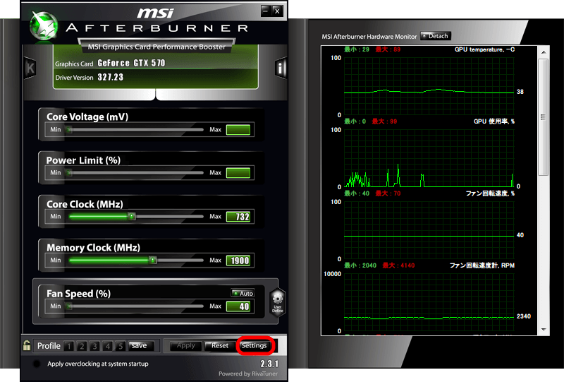 MSI Afterburner Version 2.3.1 Settings ボタンをクリック