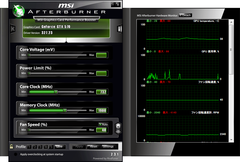 MSI Afterburner Version 2.3.1、Default MSI Afterburner skin