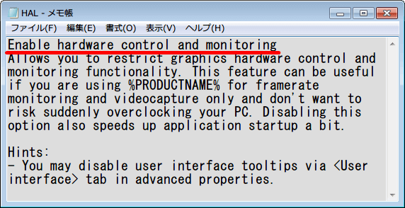MSI Afterburner 3.0.0 「Enable hardware control and monitoring」のツールチップファイル HAL