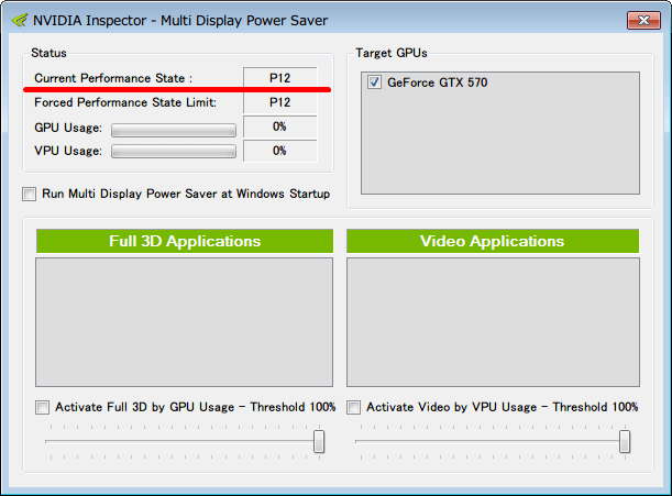 NVIDIA Inspector - Multi Display Power Saver、Current Performance State P12
