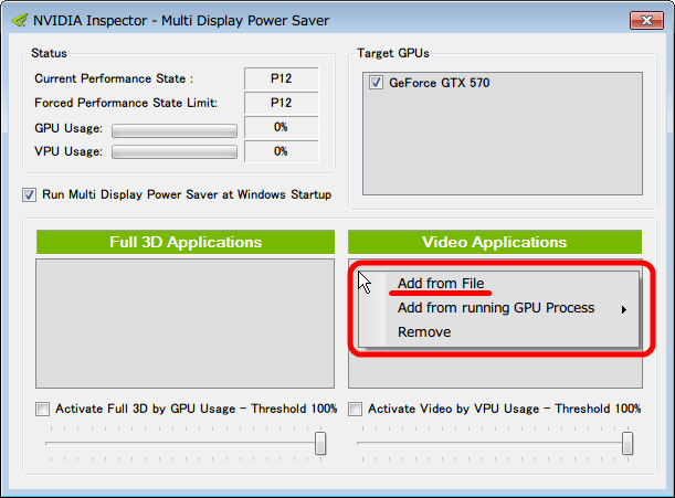 NVIDIA Inspector - Multi Display Power Saver、Video Applications から右クリック Add from File をクリック