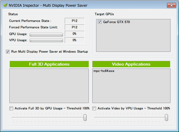 NVIDIA Inspector - Multi Display Power Saver を開く
