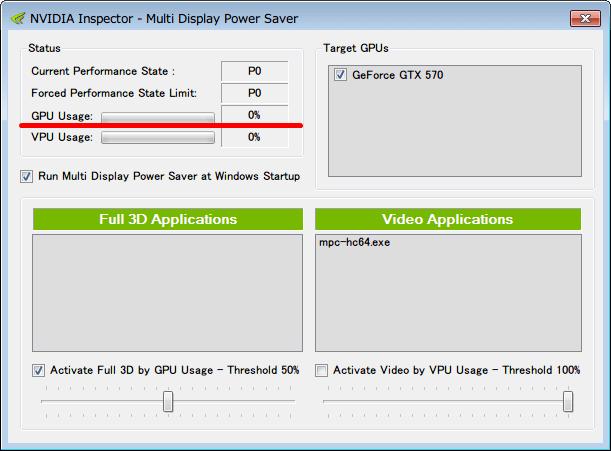 GPU Caps Viewer のベンチマーク終了後、NVIDIA Inspector - Multi Display Power Saver の GPU Usage 0% に変更