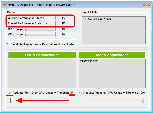 つまみをいちばん左までスライドさせて Activate Full 3D by GPU Usage - Threshold を 0% にしてチェックマークを入れると、GPU Usage の動作状態および閾値に関係なく常に Performance Level P0 でビデオカードがフル稼働状態になる