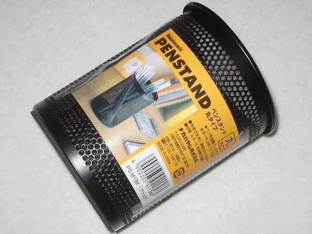 ナカバヤシ PS-M1BK パンチングメタル ペンスタンドペン立て 丸型 ブラック 購入