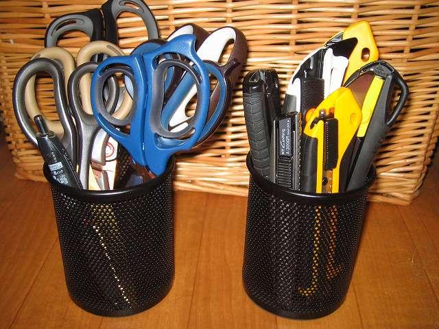 ナカバヤシ PS-M1BK パンチングメタル ペンスタンドペン立て 丸型 ブラックにハサミとカッターを収納