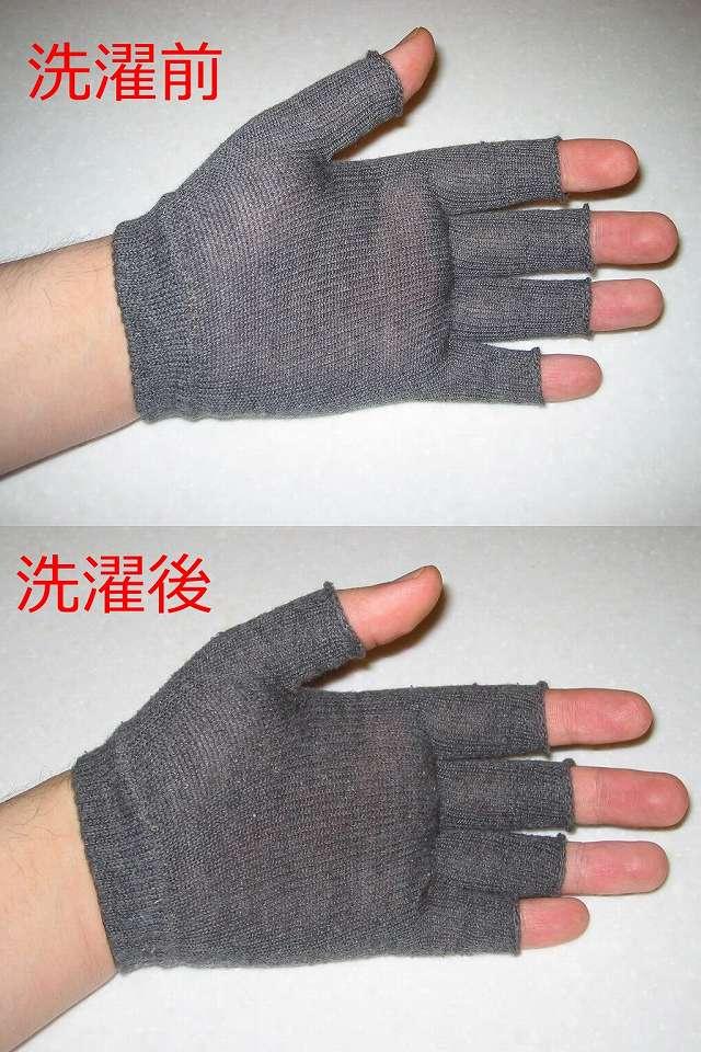 寒さ対策用に冷えとり靴下の 841(ヤヨイ)で購入した冷えとり靴下の 841(ヤヨイ) 内絹外綿 ハンドウォーマー MAX グレーミックスの洗濯前、洗濯後