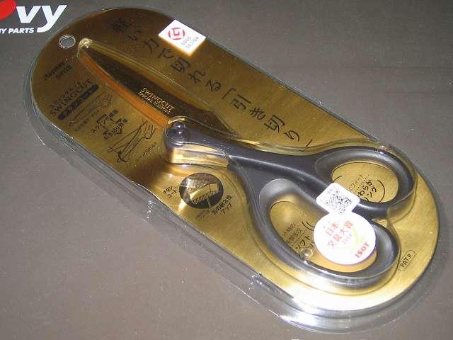 レイメイ藤井 ハサミ スウィングカット チタンコート SH120 購入