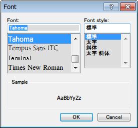 RivaTuner Statistics Server 6.1.1 「On-Screen Display rendering mode」 「Raster 3D」 を選択、「Raster 3D」 ボタンを選択した状態で、再度ボタンをクリックするとフォントの設定可能、フォント設定画面