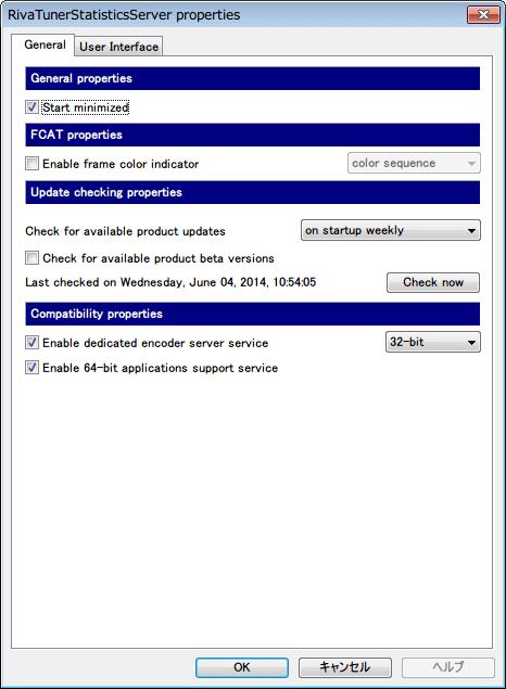 RivaTuner Statistics Server 6.1.1 「General」タブ 初期設定