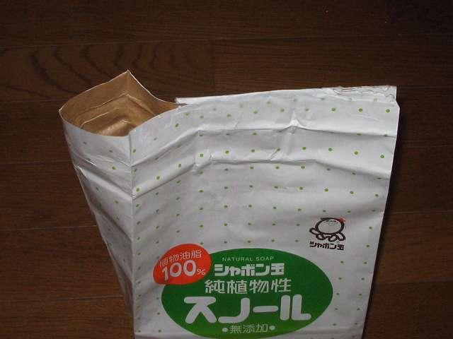 シャボン玉 純植物性スノール 1kg 開封