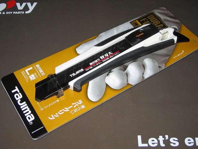 タジマ カッター ドラフィン L560 (刃は付属しておりません) DFC-L560W 購入