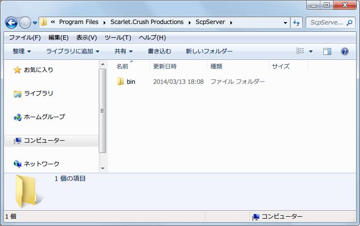 XInput Wrapper for DS3 インストール作業 C:\Program Files\Scarlet.Crush Productions フォルダに置いた 1.2.0.160 の ScpServer フォルダを開き、インストールに必要ない不要な Source フォルダを削除した後