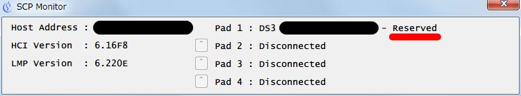 XInput Wrapper for DS3 ScpMonitor.exe を開きタスクトレイのアイコンをクリック時に表示される SCP Monitor 画面、PS3 コントローラー(デュアルショック 3)との接続状態を確認、USB ケーブルを外した直後は、Reserved と表示される、USB も Bluetooth 接続もしていないときは Reserved になる