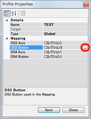 XInput Wrapper for DS3 Profile Manager 画面、Profile Properties 画面の DS3 Button の (コレクション) 横にある ...ボタンをクリック