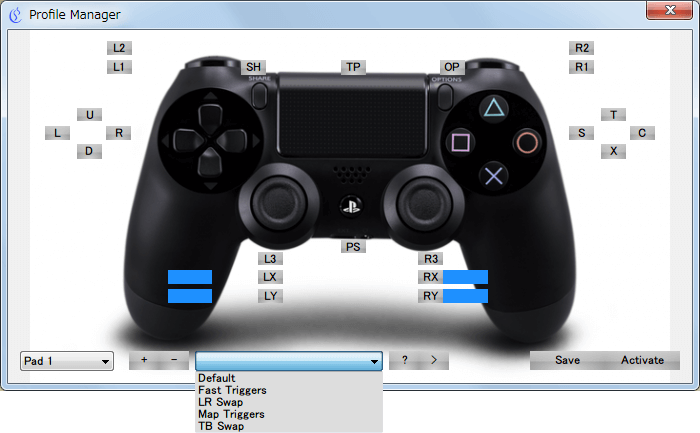XInput Wrapper for DS3 Profile Manager 画面 にあるプロファイル一覧