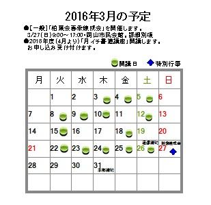 16_03.jpg