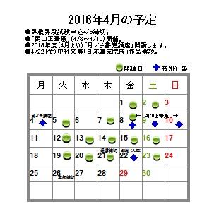 16_04.jpg