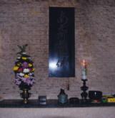 西福寺納骨堂