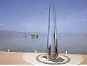 諏訪湖湖岸公園