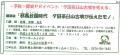 茶臼山古墳講演会
