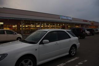ヤマザワ村山店